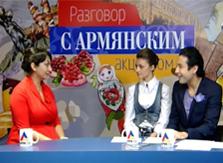 Арм TV «Разговор с армянским акцентом»