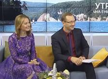 Енисей TV «Утро на Енисее»